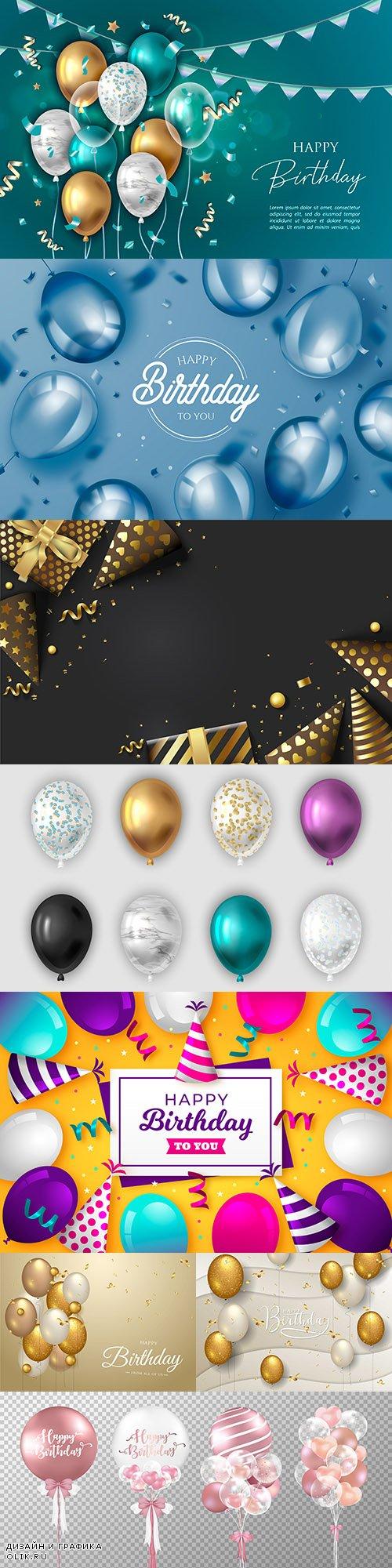 Happy birthday holiday invitation balloons and gifts 22