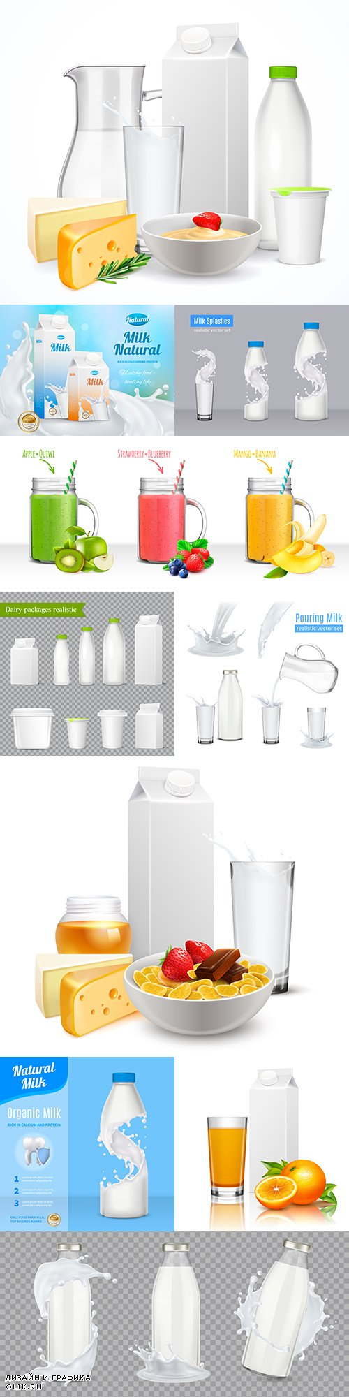 Realistic packaging juice and milk template design