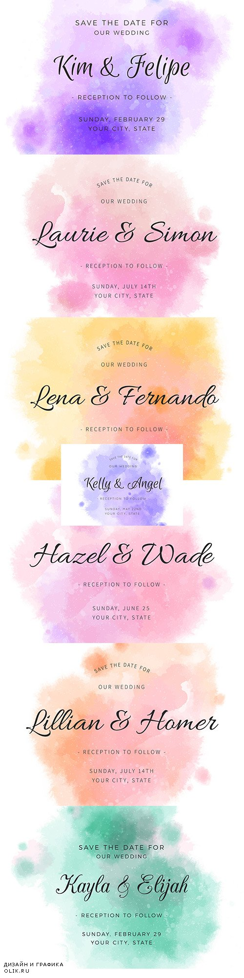 Wedding invitations with gradient watercolour spots