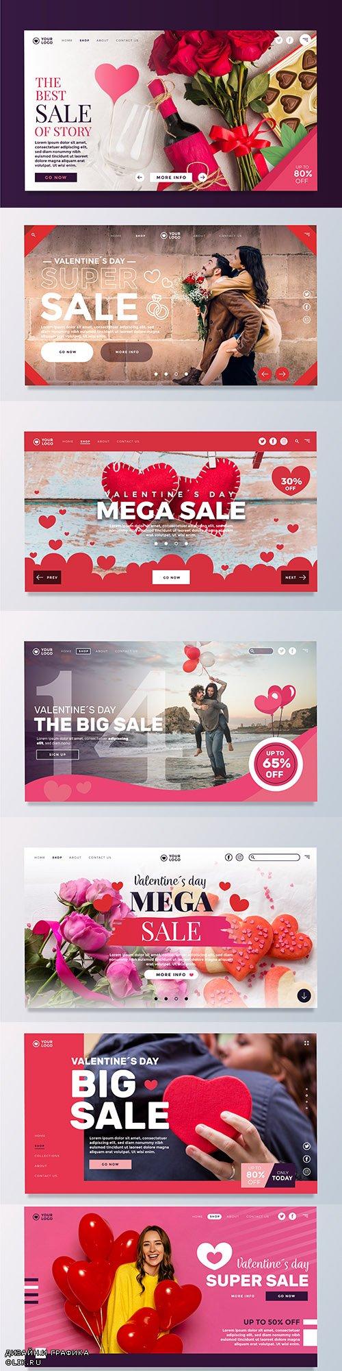 Valentine's Day festive super sales illustrations