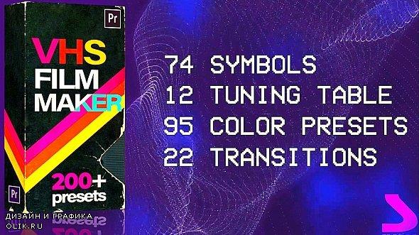 VHS Film Maker 337570 - PRMPRO Templates
