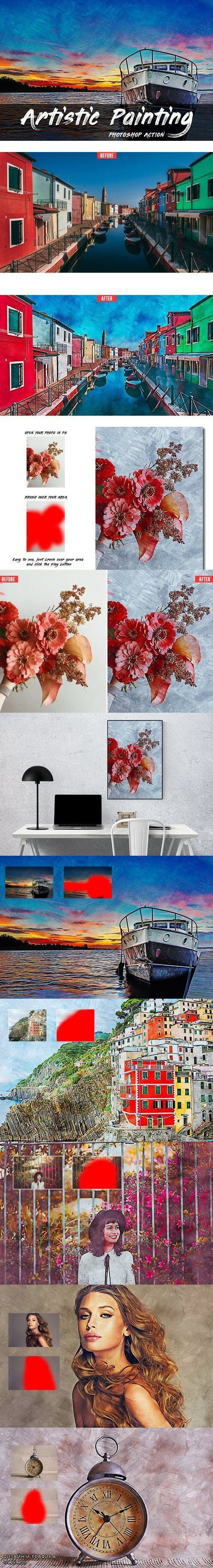 Artistic Painting PHSP Action 4318557