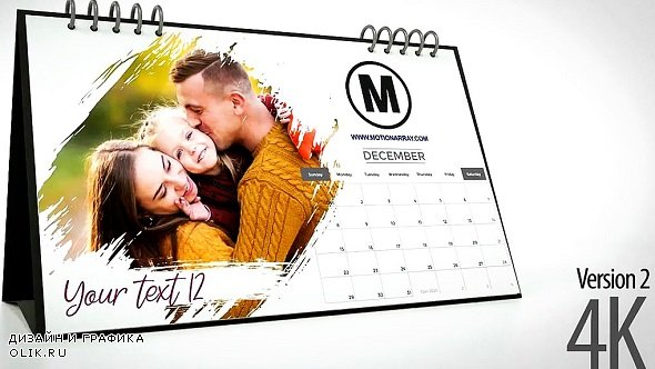 3D Table Calendar Album 338963 - After Effects Templates