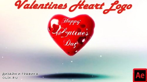 Valentines Heart Logo Reveal 6769221 - After Effects Templates