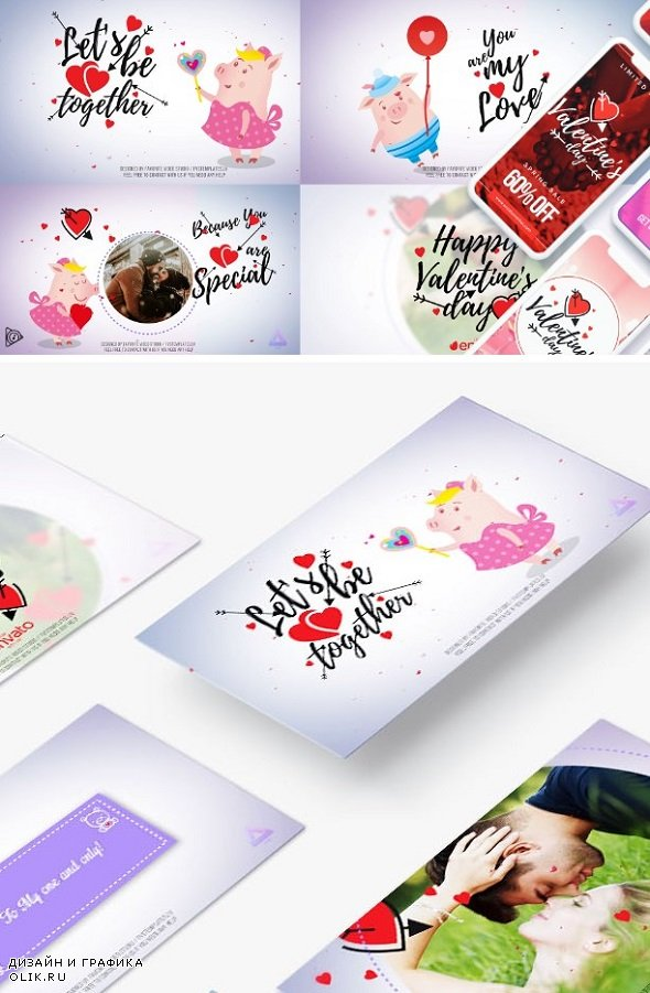 Valentines Day Love Letter 6705648 - After Effects Templates