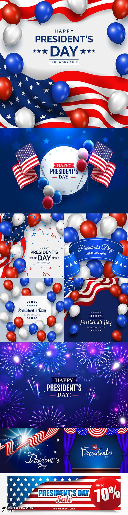 Presidential day with balloons realistic illustrations