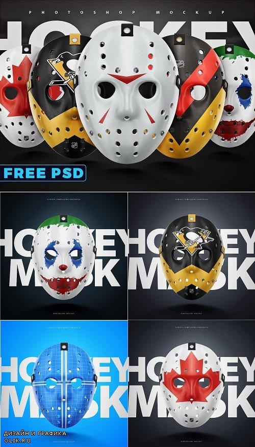 Hockey Face Mask PSD mockup - 4358649