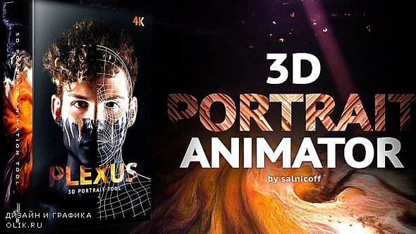 3D Photo Face Animatorn 328470 - After Effects Templates