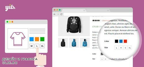 YiThemes - YITH WooCommerce Color and Label Variations v1.9.3