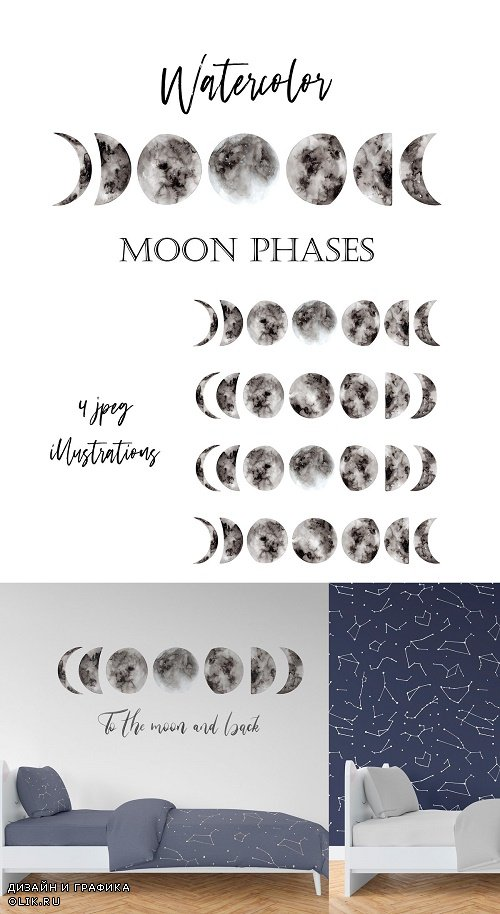 Watercolor Moon Phases - 4331573
