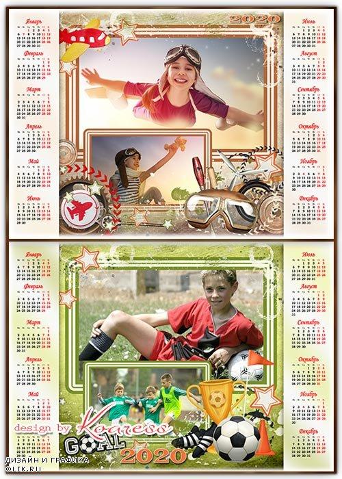 Календари с рамками для фото на 2020 год для детей - Мир увлечений