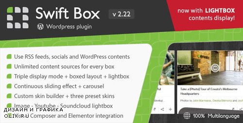 CodeCanyon - Swift Box v2.22 - Wordpress Contents Slider and Viewer - 8187938