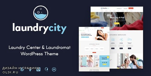 ThemeForest - Laundry City v1.2.6 - Dry Cleaning Services WordPress Theme - 19452973