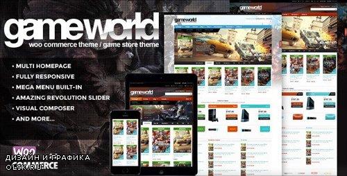 ThemeForest - WooCommerce Game Theme - GameWorld v3.0.0 - 9278334