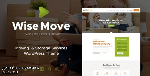 ThemeForest - Wise Move v1.1.4 - Relocation and Storage Services WordPress Theme - 19352057