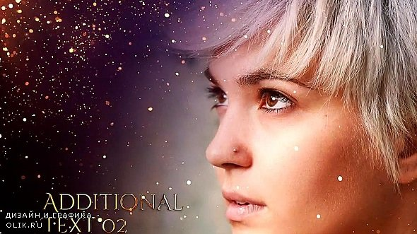 Emotional Awards Opener 356434 - After Effects Templates
