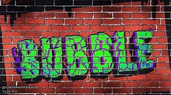 Graffiti Logo 331581 - Premiere Pro Templates