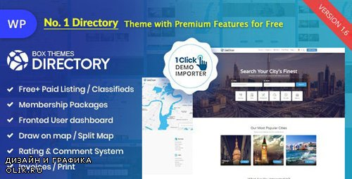 ThemeForest - Directory v3.5.0 / DirectoryBOX v1.6 - Multi-purpose WordPress Theme - 10480929 - NULLED