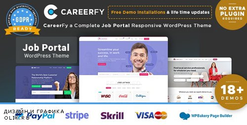 ThemeForest - Careerfy v3.2.0 - Job Board WordPress Theme - 21137053