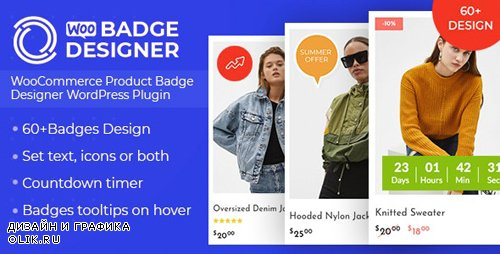 CodeCanyon - Woo Badge Designer v1.0.9 - 23995345