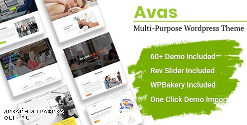 ThemeForest - Avas v5.3.3 - Multi-Purpose WordPress Theme - 19775390 - NULLED