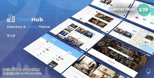 ThemeForest - TownHub v1.0.6 - Directory & Listing WordPress Theme - 25019571