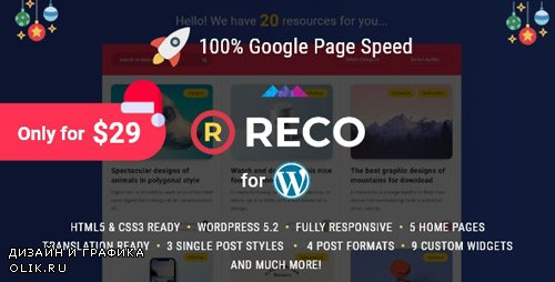 ThemeForest - Reco v4.0.0 - Minimal Theme for Freebies - 22300581