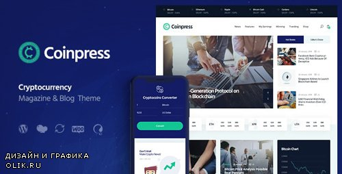 ThemeForest - Coinpress v1.0.1 - ICO Cryptocurrency Magazine & Blog WordPress Theme - 23641577