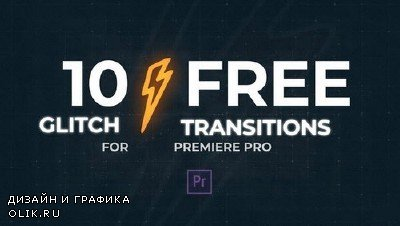 10 Glitch transitions - Premiere Pro