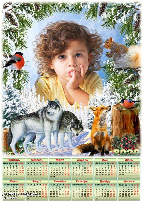 Рамка для Фотошопа с календарём на 2020 год - Зимние истории