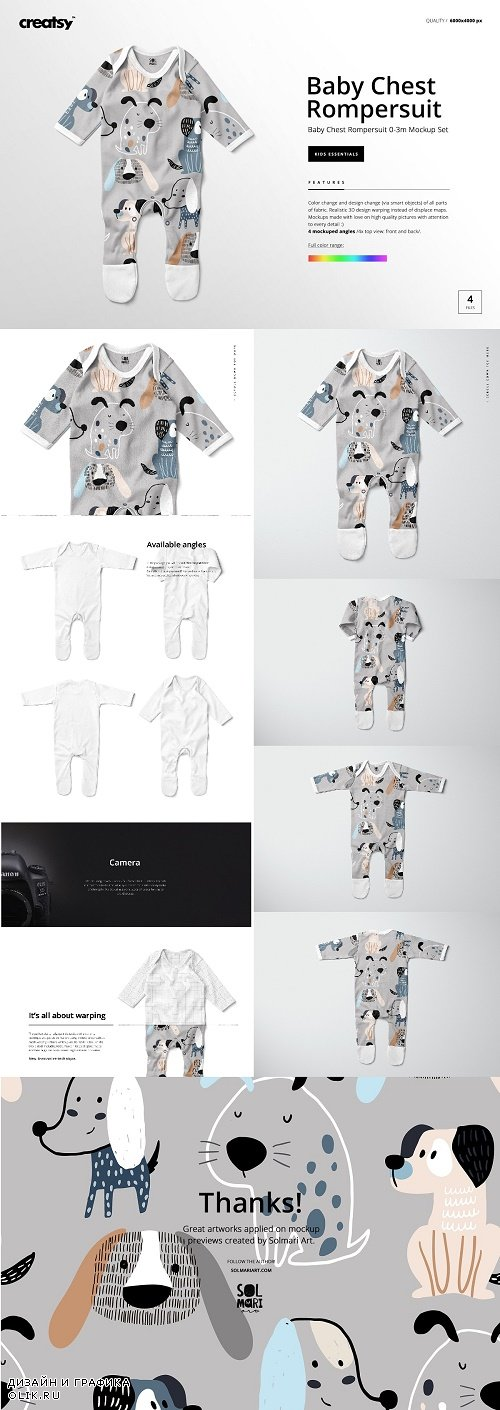 Baby Chest Rompersuit Mockup Set - 4434711