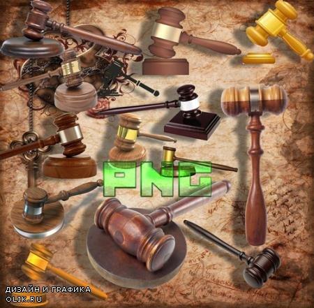 Png клипарты без фона - Молоток для судьи
