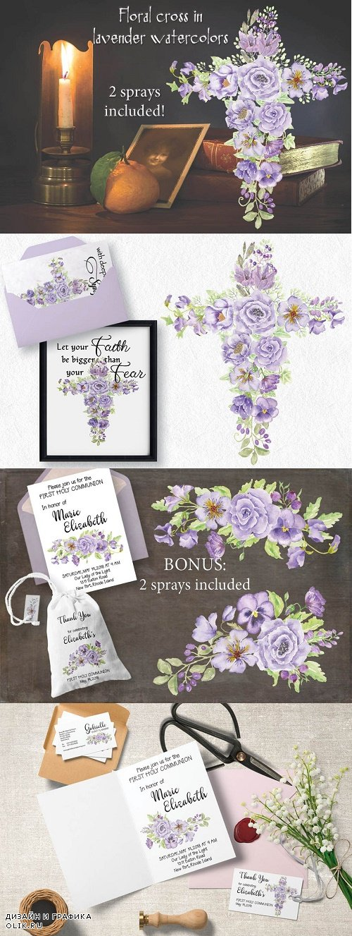Floral cross in lavender watercolors - 2280807