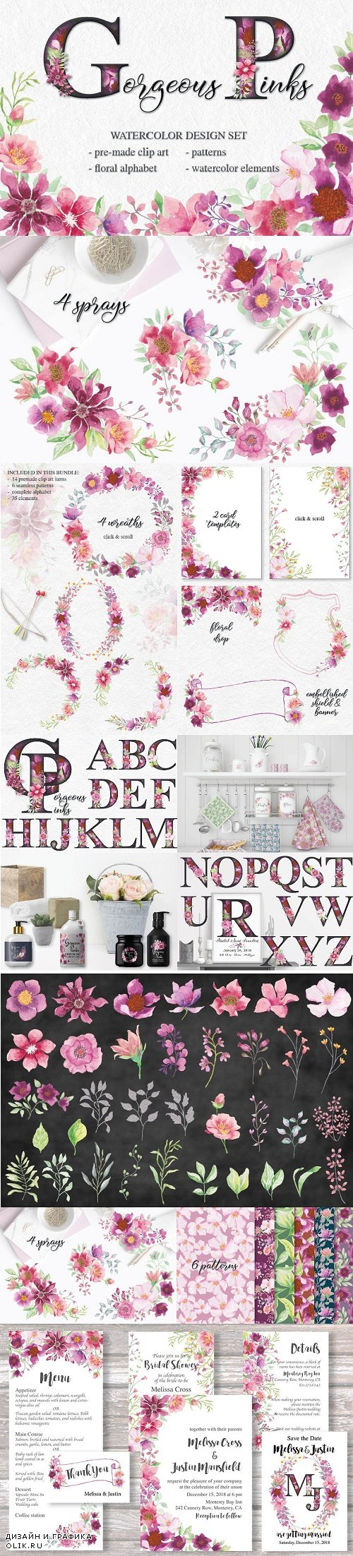 Gorgeous Pinks design set - 2362758