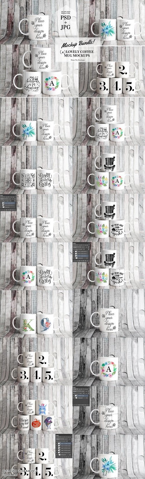 Bundle PSD Sublimation Mug Mockup - 4389075