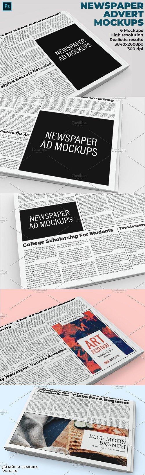 Newspaper Advert Mockups - 4493945