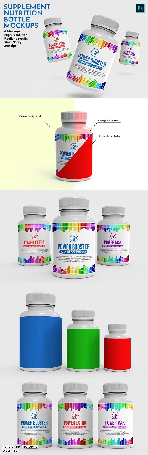 Supplement Nutrition Bottle Mockups - 4445106