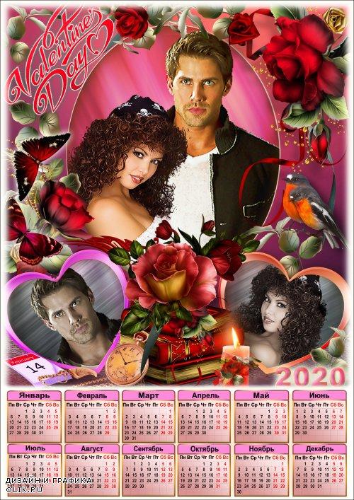 Праздничная романтическая рамка с календарём на 2020 год - Роман с продолжением