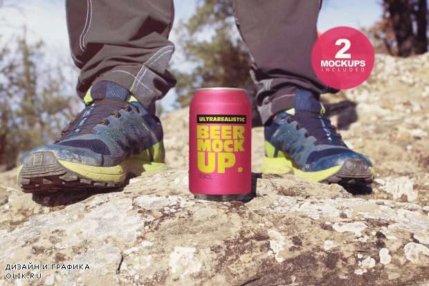Mountain Beer Can Mockup Duo - 4488474