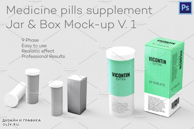 Pills supplement - Jar & Box Mock-up - 2105829