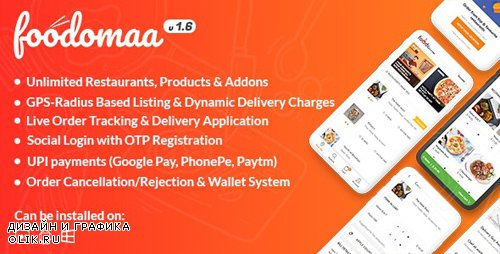 CodeCanyon - Foodomaa v1.6 - Multi-restaurant Food Ordering, Restaurant Management and Delivery Application - 24534953 -