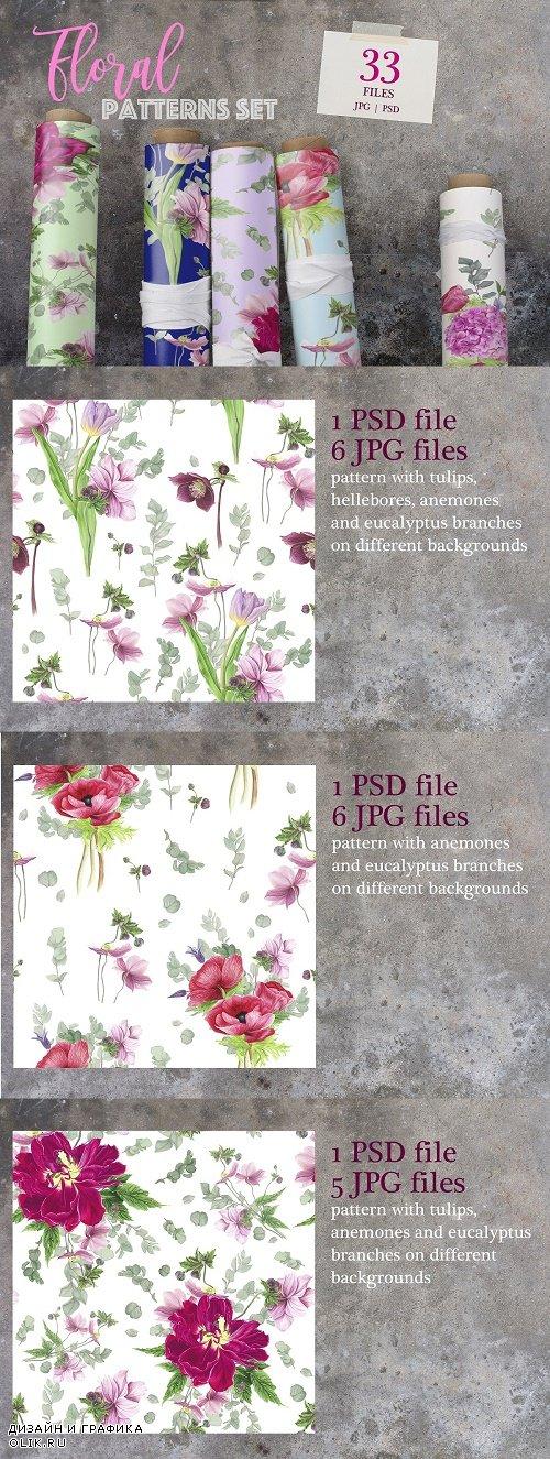 Pink Floral patterns set - 2689547