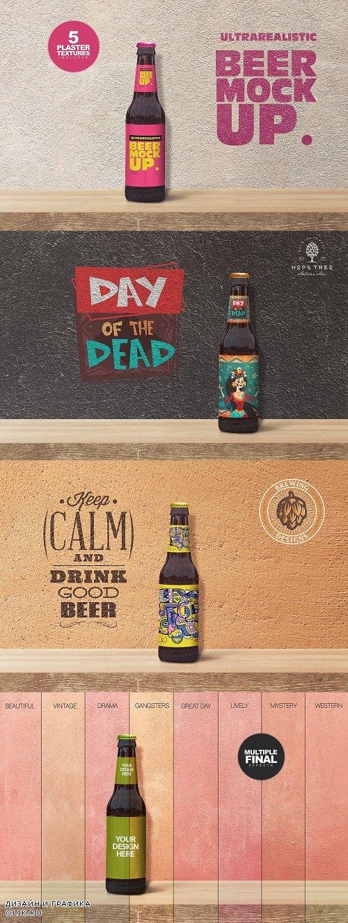Shelf Beer Mockup - 4274979
