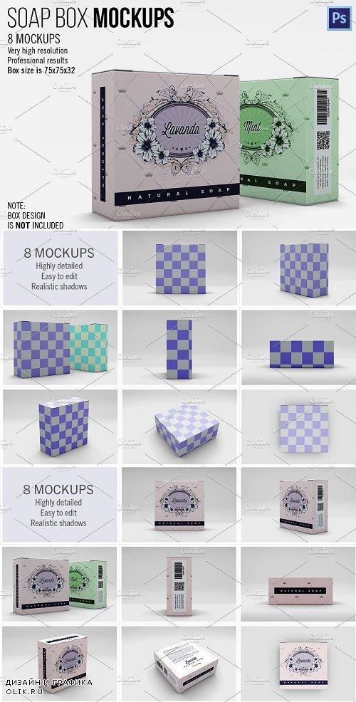 Soap Box Mockups - 2687658