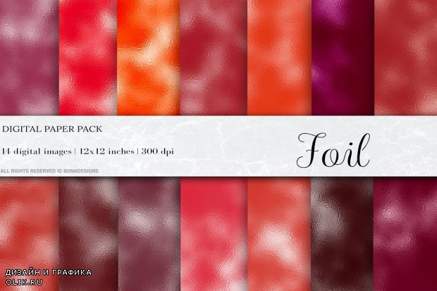 Foil Digital Papers - 4512928