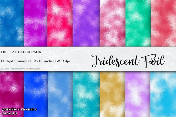 Foil Digital Papers, Foil Background - 4513467