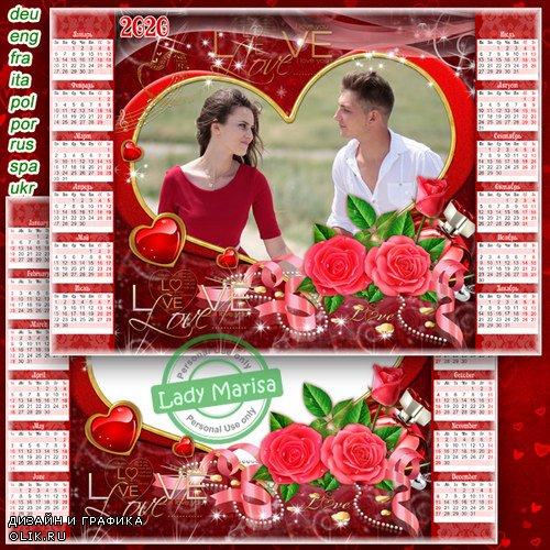 Романтический календарь-фоторамка на 2020 год - Любовь - это чудо