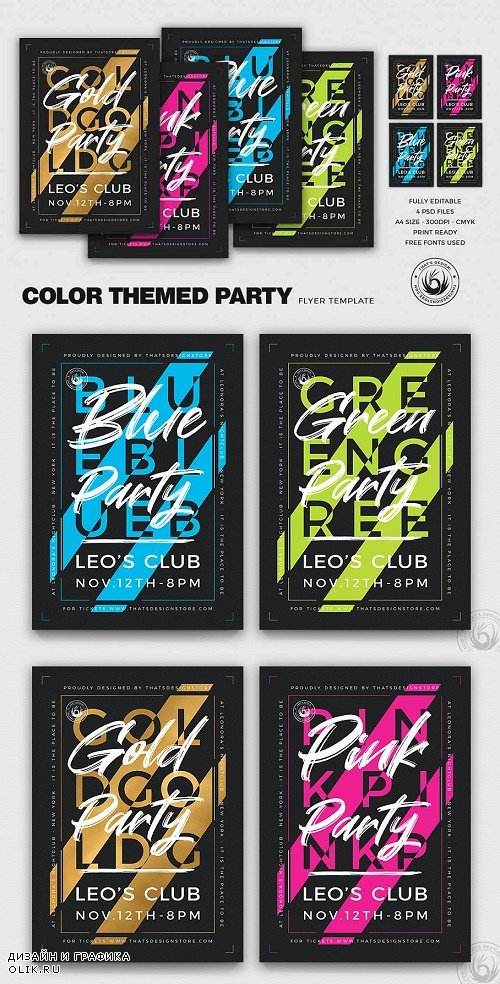 Color Themed Party Flyer Template - 12942701 - 4546679