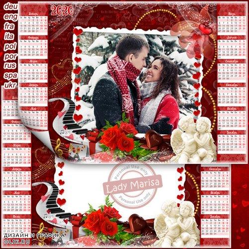 Романтический календарь-фоторамка на 2020 год - Мелодия нашей любви