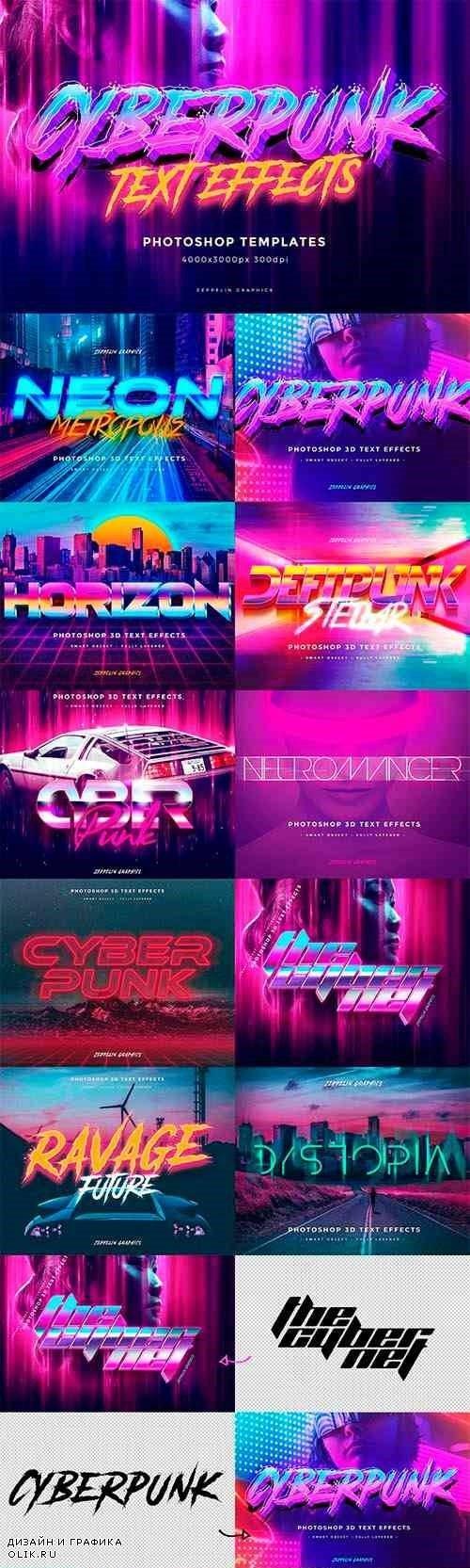 Cyberpunk 80s Text Effects - 4557425